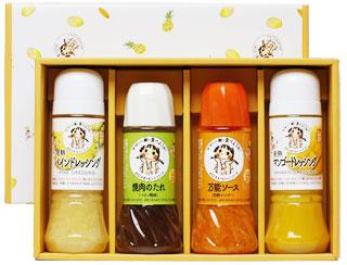 おひさまのピュレシリーズ万能ソース(完熟マンゴー)